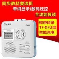 Subor/小霸王 M628磁带复读机录音机学生儿童英语同步教材TF插卡U盘Mp3播放