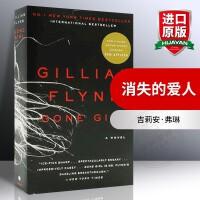 华研原版 Gone Girl 消失的爱人 英文版文学小说书籍