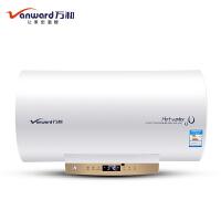 【当当自营】万和(Vanward)DSCF50-EY10-30电热水器