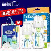 布朗博士爱宝选新生儿奶瓶宝宝奶瓶套装玻璃奶宽口径瓶欧洲版WB0220-CH/WB9120-CH/WB5120-CH