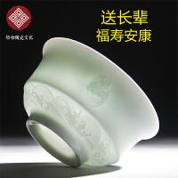 格物|福寿安康碗景德镇健康餐具家用陶瓷饭碗礼盒装父母长辈