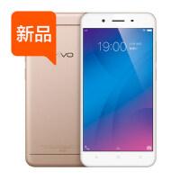 新品上市◆套餐送烤箱◆vivo Y66全网通4G美颜自拍手机vivoy66