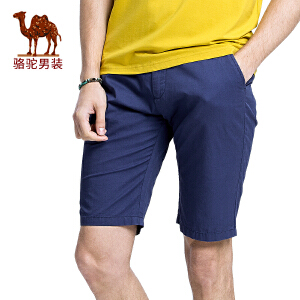 骆驼男装 2017年夏季新款男青年修身无弹休闲纯色五分裤休闲短裤