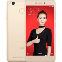 小米 红米3S (2G+16G)/(3G+32)移动/联通/电信/4G手机