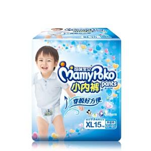 [当当自营]妈咪宝贝 小内裤 拉拉裤(裤型) 尿不湿 男XL15片(适合12kg-17kg)