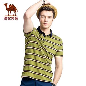 骆驼男装 2017年夏季新款翻领POLO绣标商务休闲条纹短袖T恤衫男