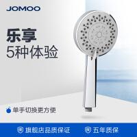 九牧(JOMOO)花洒头卫浴淋浴喷头软管手持花洒莲蓬头套装S25085