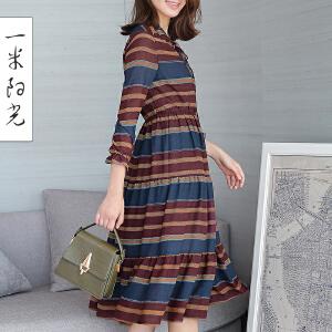 一米阳光 2017春款韩版条纹连衣裙中长款收腰雪纺复古长袖裙子