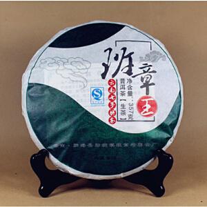 2008年 班章王 生茶 357g/片 42片