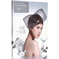 杨丞琳 抢先热恋 为爱启丞 CD DVD 52页写真集 影音双抢先听版