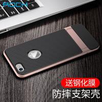 【支持礼品卡】 ROCK苹果7plus手机壳防摔iphone7带支架硅胶套7P潮男女新款磨砂i7