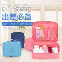 韩版旅行洗漱包防水收纳包多功能尼龙化妆包
