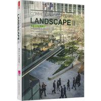 商业 办公景观II  现代化设计和优质景观元素空间 江苏凤凰科学