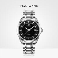 天王表自动机械表商务休闲男表腕表 钢带时装表男士手表GS5825