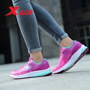 特步 官方正品休闲跑鞋舒适轻便百搭款女鞋984318119581