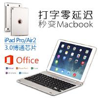 苹果iPad air2键盘 苹果ipad6蓝牙键盘 铝合金 iPadair超薄ipad Pro保护套 ipad air蓝牙键盘 9.7寸ipad pro蓝牙键盘