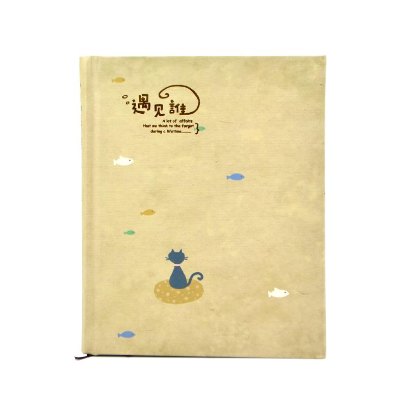 三曼多 手绘插画遇见谁猫咪日记本 复古文艺风清新可爱笔记本子记事本