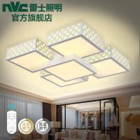 nvc雷士 炫彩 LED吸顶灯现代简约长方形铁艺客厅卧室吸顶灯具