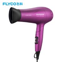 【当当自营】飞科(FLYCO)电吹风 FH6618 负离子功能 2200W功率 恒温护发 过热保护