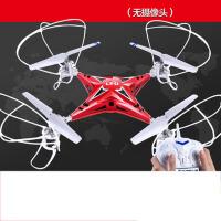 儿童玩具无人机四轴飞行器航拍遥控飞机直升机模型 耐摔