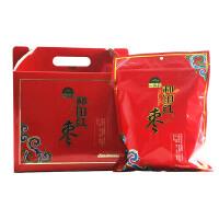 [当当自营] 一品玉 和田红枣 五星礼盒 1800g(红色) 新疆特产