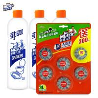 威猛先生洁厕液3瓶装马桶马桶清洁剂送蓝泡泡洁厕宝洁厕块洁厕灵