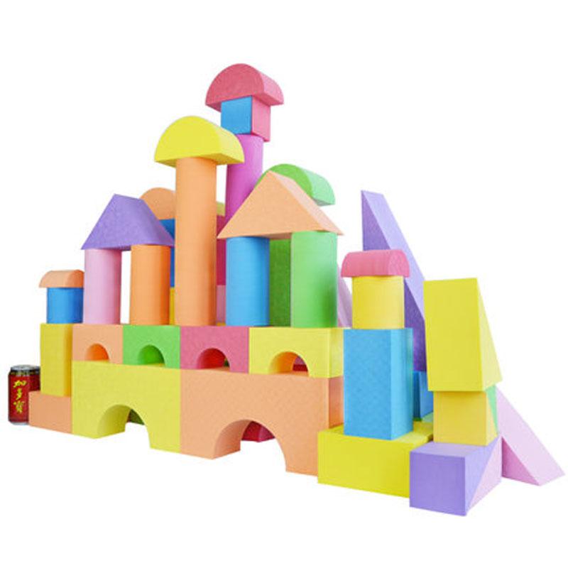 儿童玩具eva软体泡沫积木幼儿园游乐场搭建积木_升级压纹6cm厚48粒