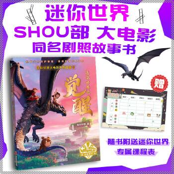 上下五千年-(全三册)
