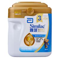 雅培3段900g亲体三段奶粉金装喜康力婴幼儿配方奶粉牛奶粉罐装