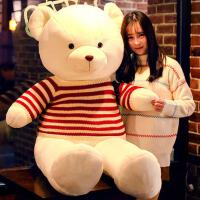 毛绒玩具生日礼物送女友抱枕公仔布娃娃抱抱熊玩偶大熊