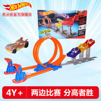 火辣小跑车极限跳跃赛道DJC05轨道玩具