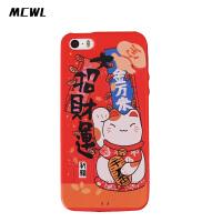MCWL 苹果5s手机壳 iphone5s手机套硅胶招财猫挂脖防摔se外壳男女