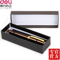 【得力品牌日满100减50】得力S86德国金属质感中性笔0.5mm签字笔高级高档礼品礼盒水笔稳重 学生用笔