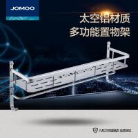 九牧(JOMOO)浴室太空铝多功能置物架带毛巾杆双挂钩 卫生间挂件937122