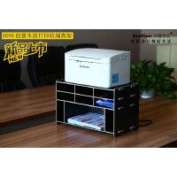 D098创意办公木质桌面收纳柜票据快递单打印机多层格子置物架子