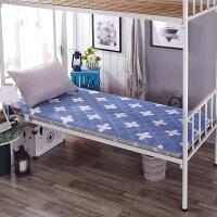 记忆海棉床垫榻榻米床褥子海绵1.5m1.8m单人学生宿舍可拆卸折叠加厚床垫子