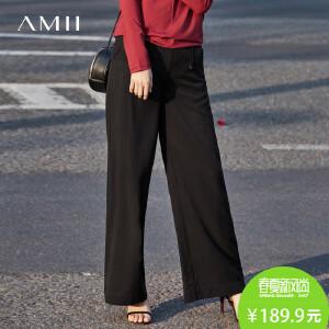 Amii[极简主义]2017夏新品宽松纯色吊饰插袋阔腿休闲长裤11780229