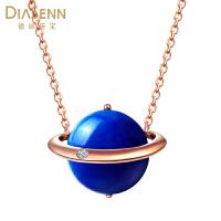 DIASENN/德诚珠宝小宇宙项链钻石镶嵌18K金青金石链子黑玛瑙天然