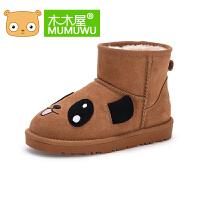 木木屋2016冬季新款韩版雪地靴加绒防滑公主靴子保暖女童中筒靴