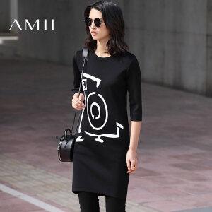 Amii[极简主义]2017春通勤圆领七分袖直筒印花中长连衣裙11781273