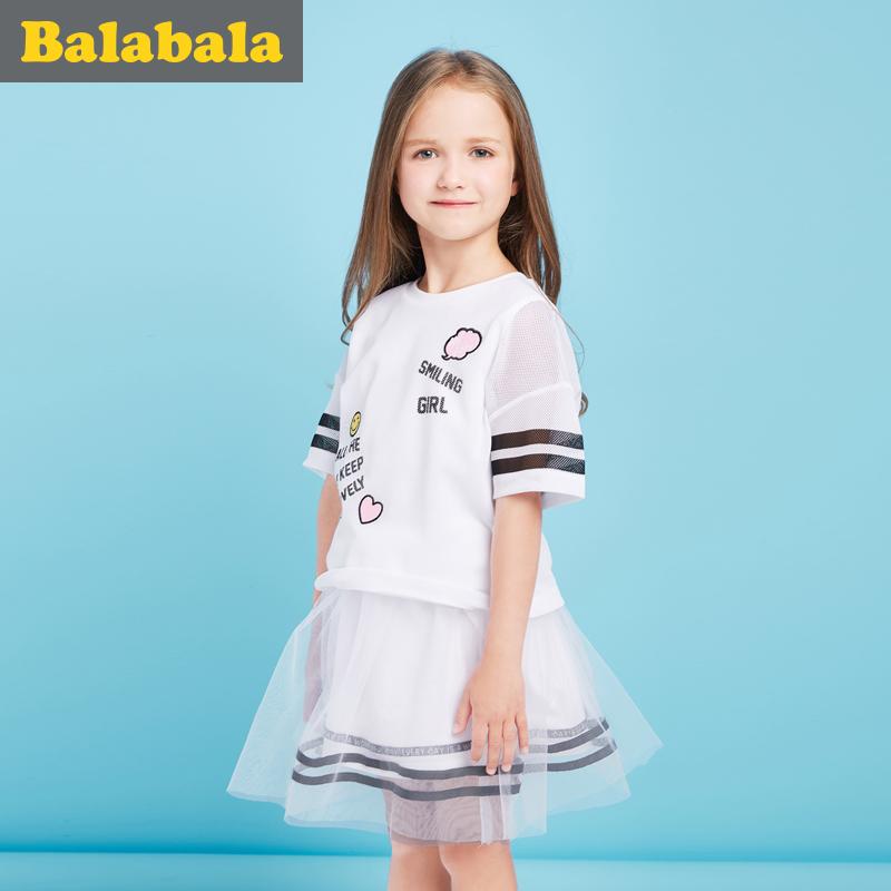 巴拉巴拉儿童裙子女童半身裙2017夏季新款中大童童装女孩短裙休闲