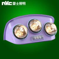 雷士照明 浴霸嵌入式集成吊顶卫生间超导暖风LED换气五合一浴霸