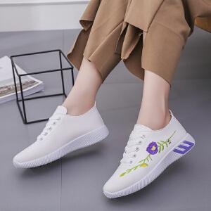 妃枫霏时尚小白鞋女士休闲鞋学生鞋平底韩版百搭系带女鞋潮鞋