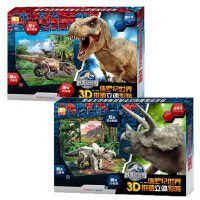 3-6岁侏罗纪世界3D拼插立体影院 全2册套装霸王龙益智游戏书 精美立体手工书 手工制作恐龙模型拼图 大脑开发科学拼插益智