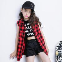儿童街舞格子外套服装嘻哈HIPHOP爵士舞女童演出服舞蹈服马甲新款
