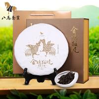 八马茶叶 普洱茶生茶饼 金鸡报晓生肖纪念茶饼礼盒装500克