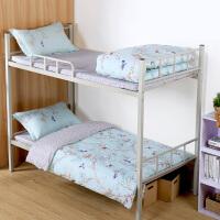 御目 三件套 夏季纯棉床单被套枕套学生宿舍单人床上下铺三件套1.0m床套件家居床上用品
