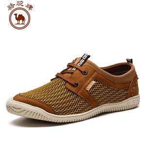 骆驼牌男鞋 春夏新款网面鞋日常休闲透气鞋耐磨