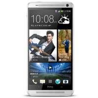 HTC One Max 8160 联通4G手机(银色)