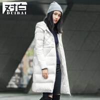 对白修身羽绒服女中长款白色厚保暖外套2016新款冬装